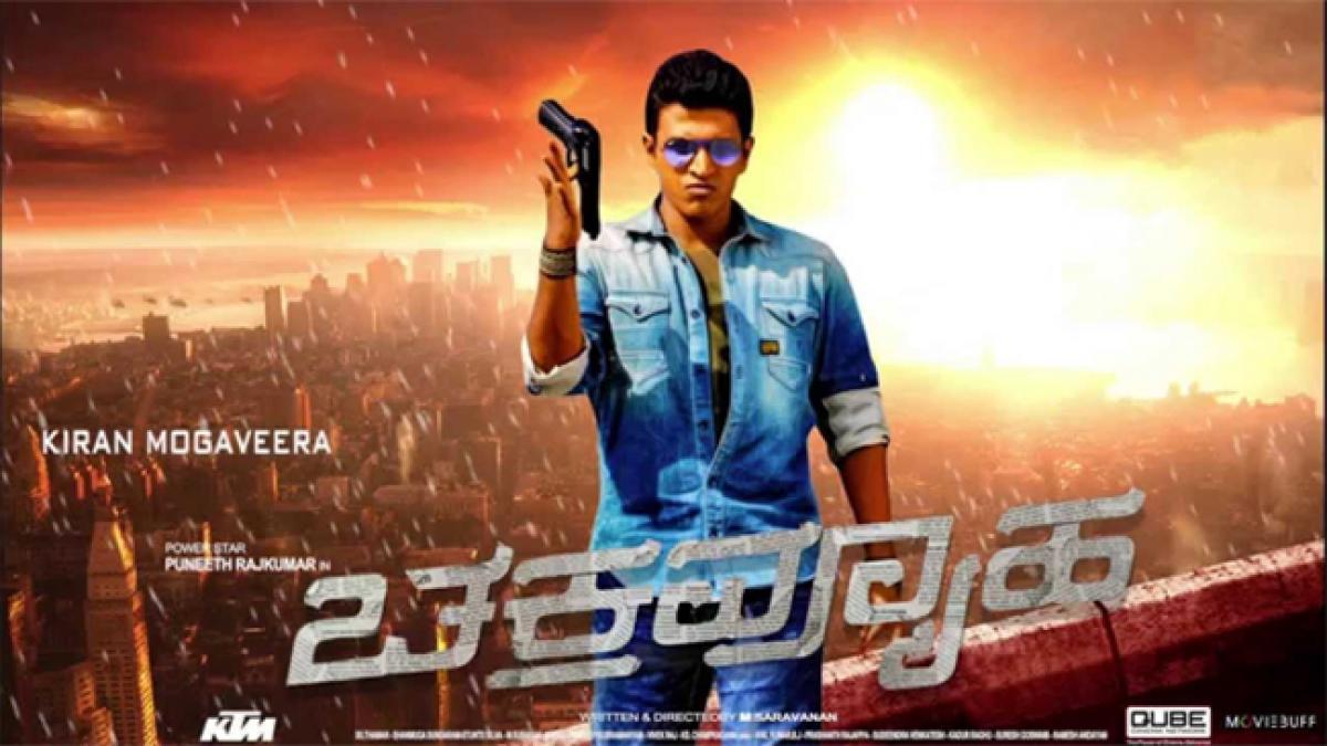 Twitter Review: Chakravyuha Puneeth Rajkumar