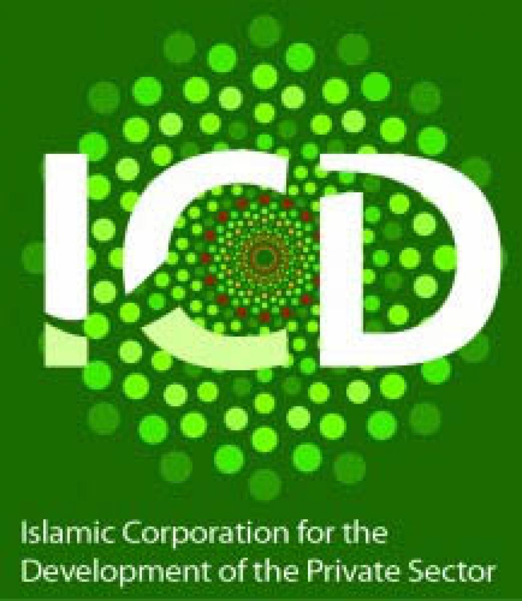 Trust Bank and ICD signs agreement to assist in conversion to Shari'ah compliant operations