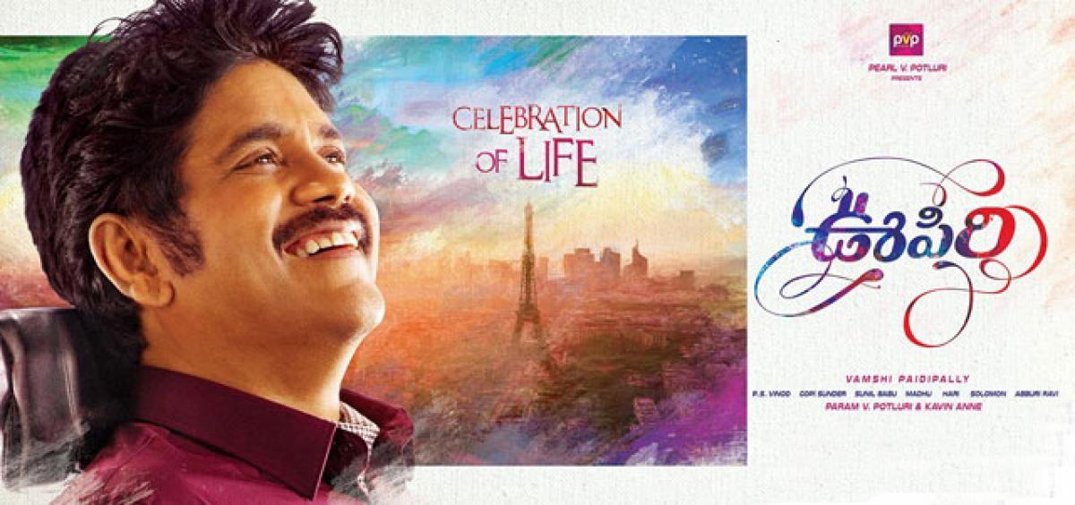 Nagarjuna Oopiri teaser is out