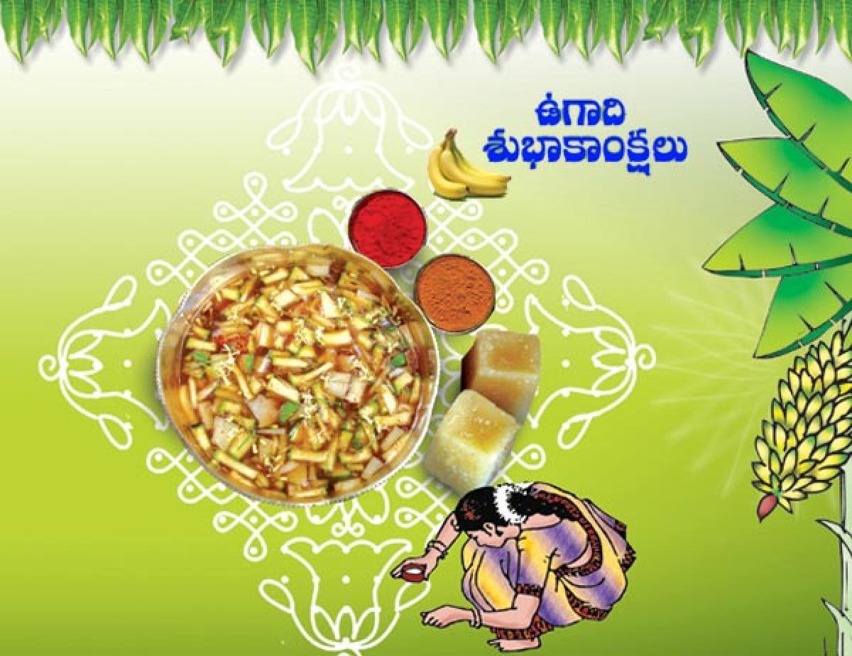 Celebrate Telugu New Year  as per culture, traditions