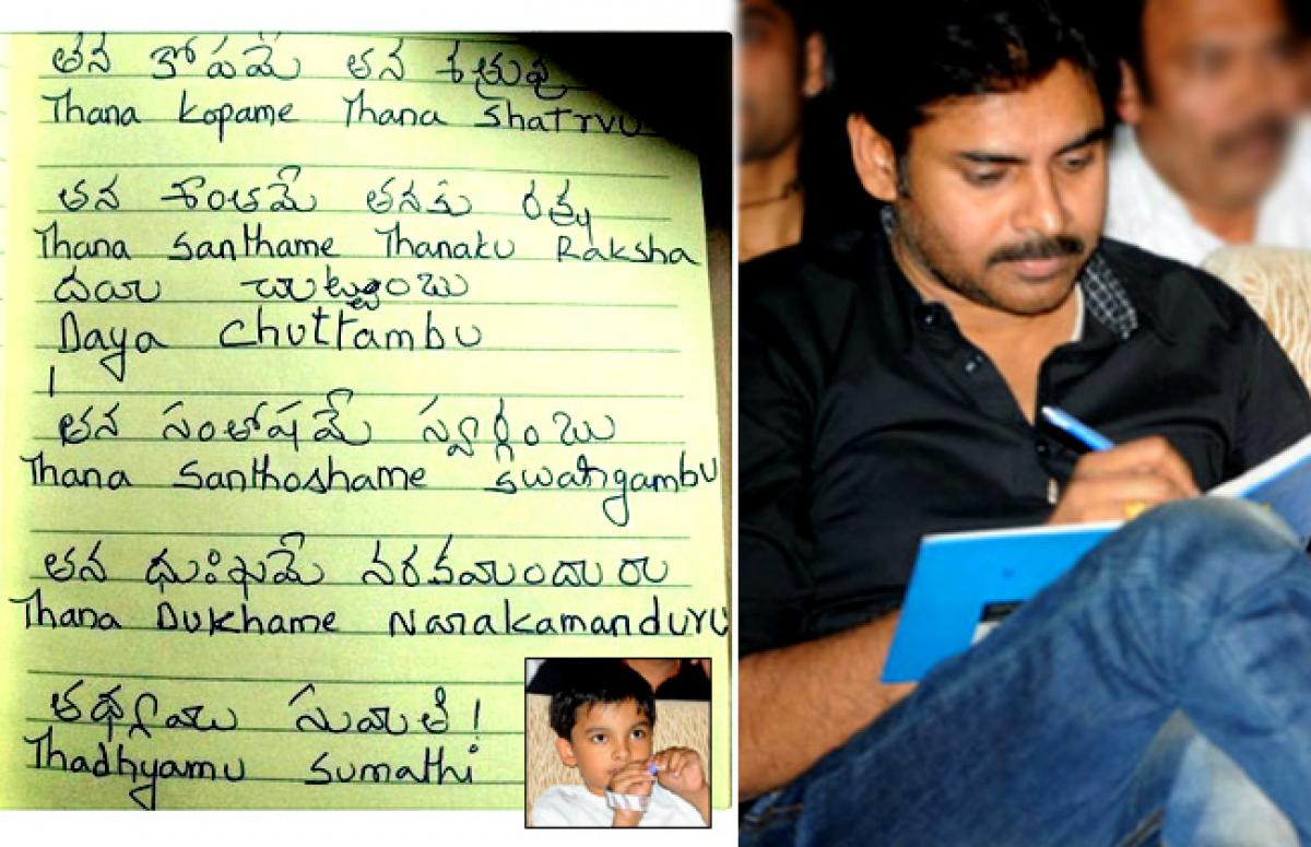 See what Pawan is teaching his son..