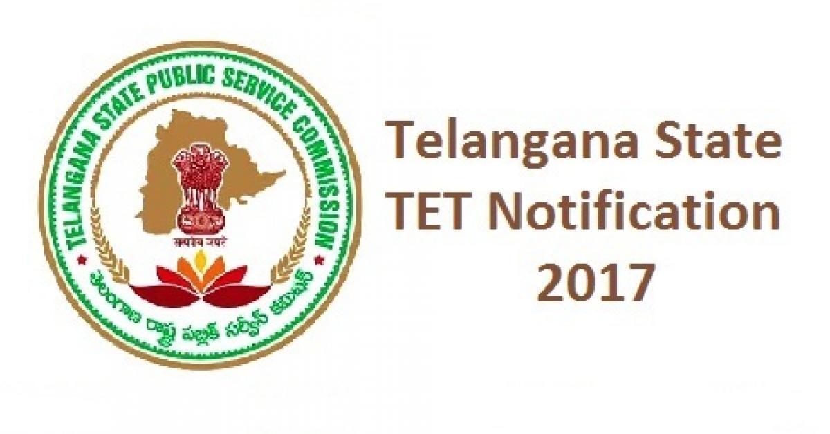 TET-2017 notification released