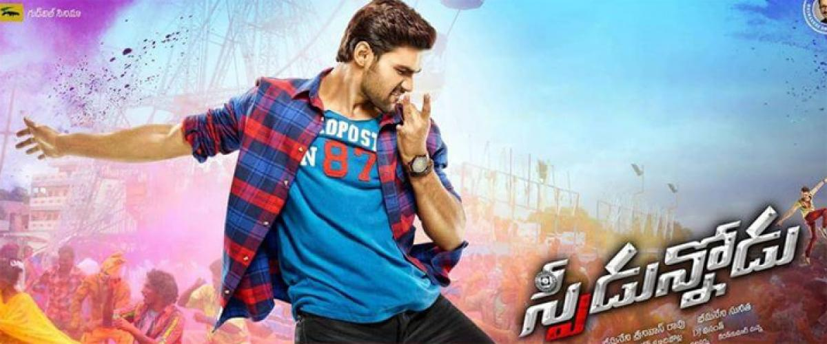 Speedunnodu full Review, Rating: Brakes failed