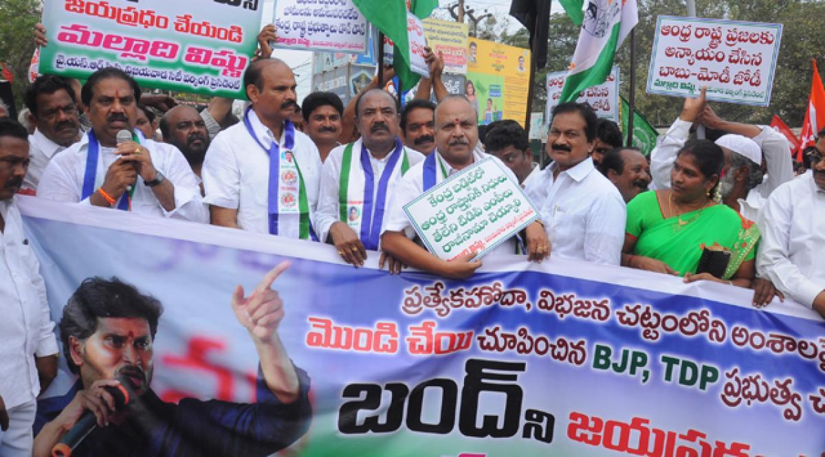 Bandh evokes good response in Vijayawada