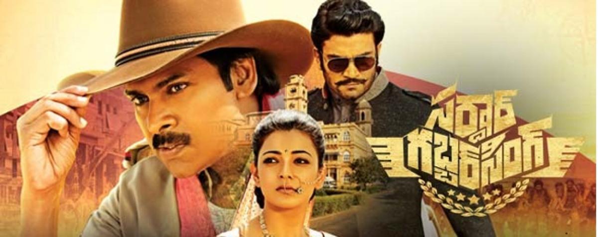 Audience Review: Sardaar Gabbar Singh