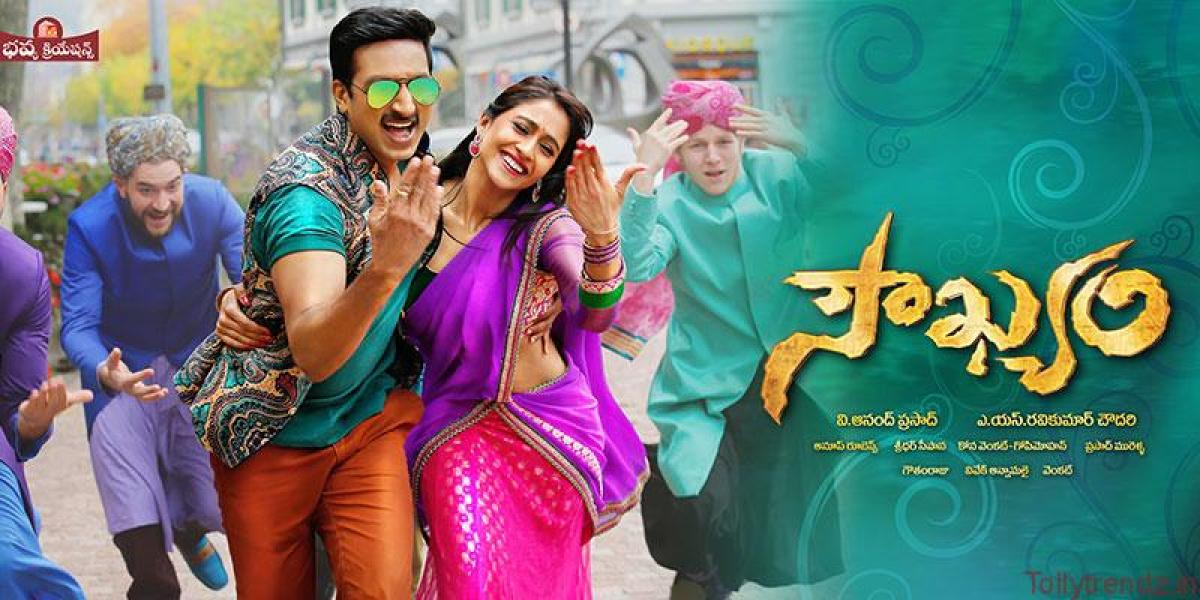 Soukhyam second day box office collections