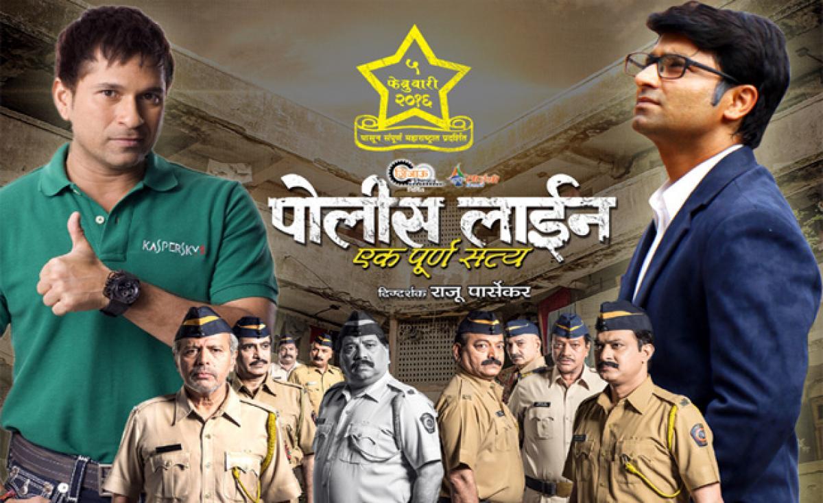 Tendulkar supports Marathi film on lives of policemen