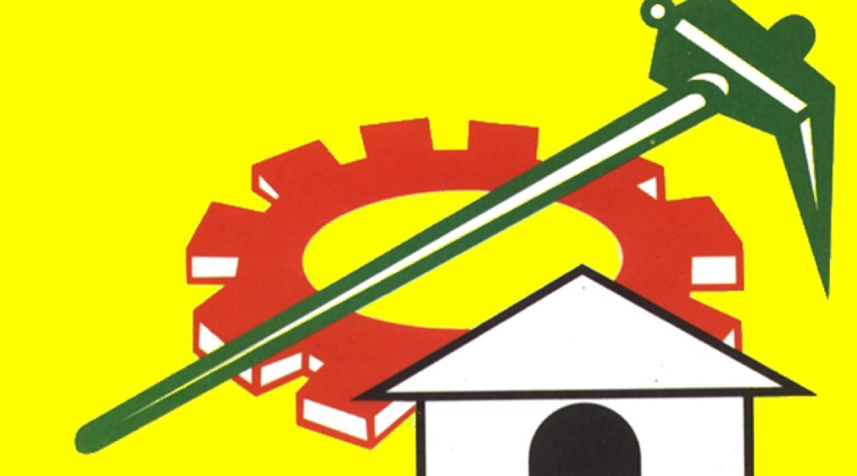TDP MLC among 3 held for forging documents of govt land