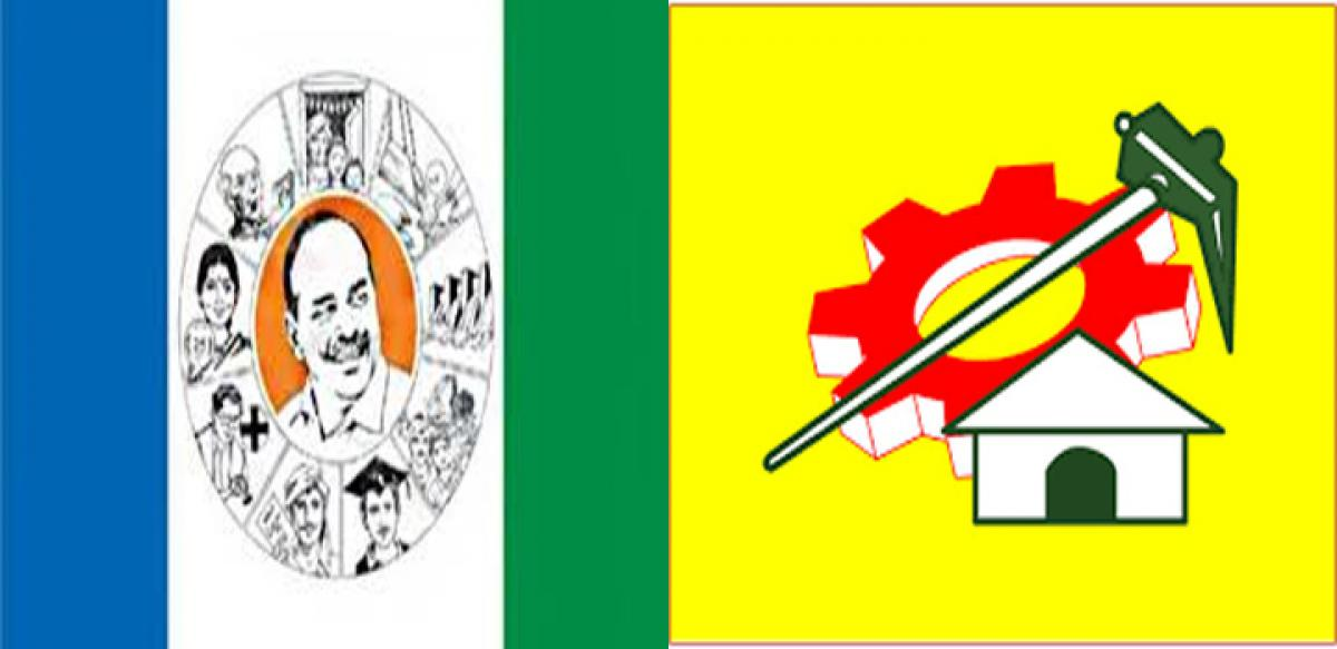 Another YSRCP MLA joins TDP