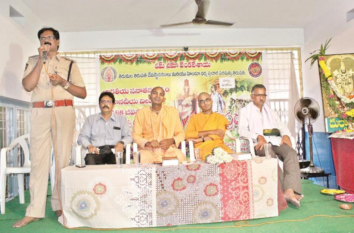 Tirumala Tirupati Devasthanams Subhapradam camps for students begin