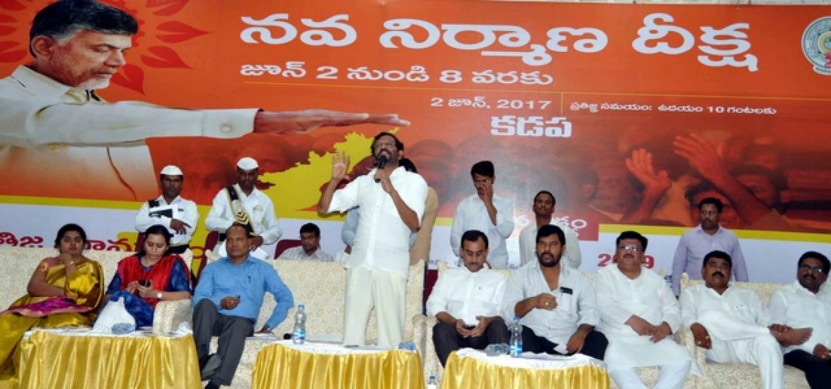 Equal priority will be given to all districts: Somireddy