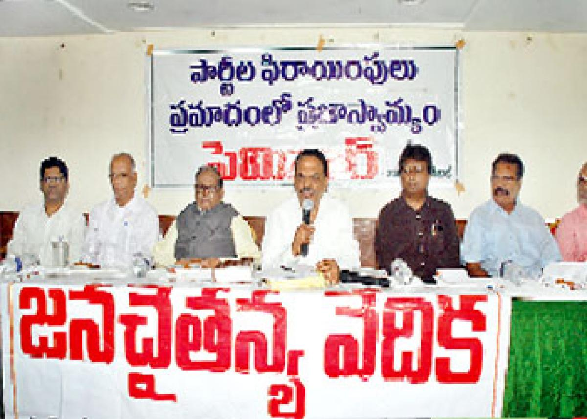 Defections, a bane to democracy: JCV
