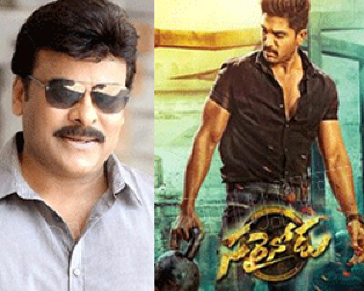 Chiranjeevi to grace the Sarrainodu celebrations event