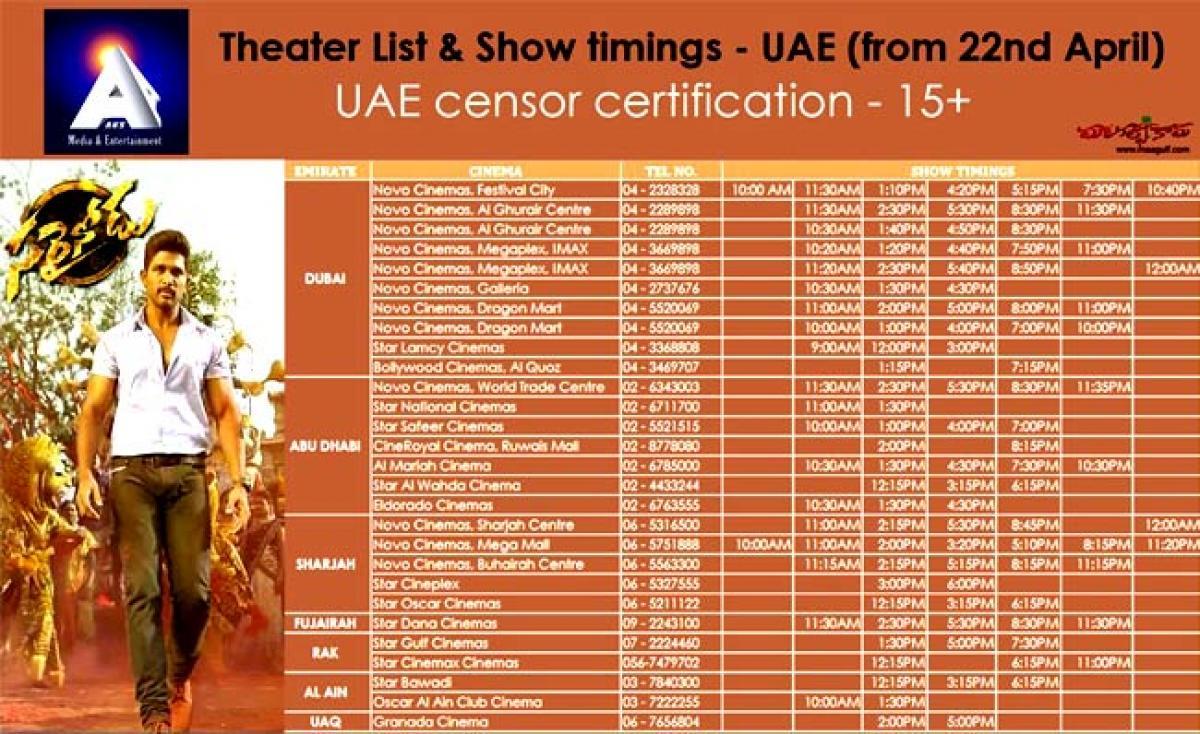 Sarrainodu UAE theatre list Allu Arjun, Rakul, Catherine