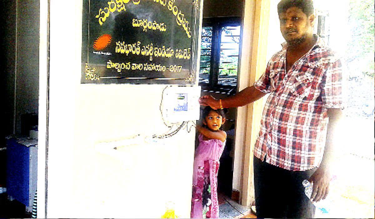First ever water ATM in Kothagudem