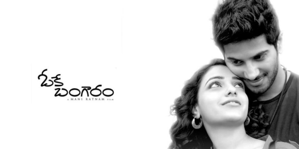 Mani Ratnams Ok Bangaram to be remade in Bollywood