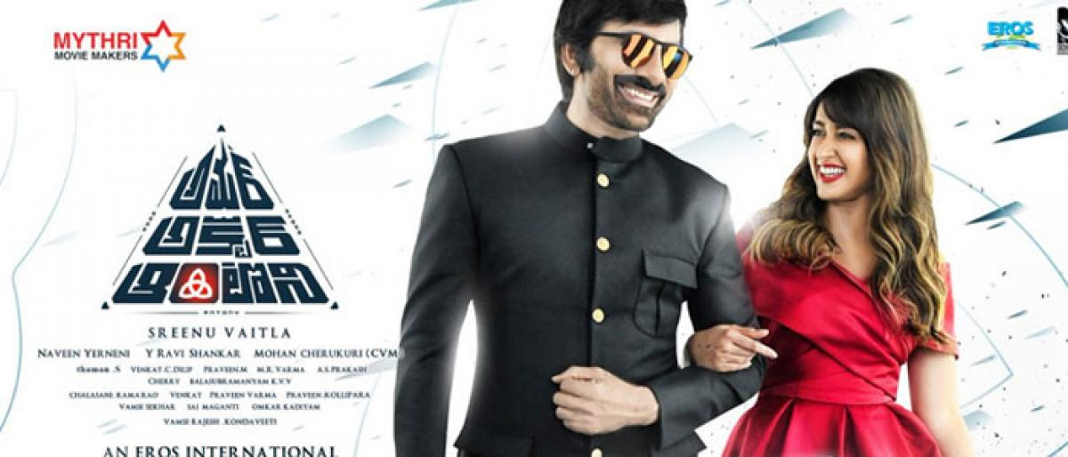 Amar Akbar Anthony First Weekend Box Collections Report