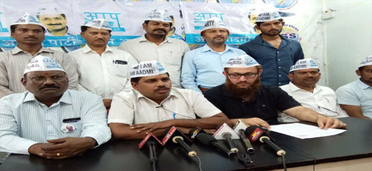 AAP state core committee formed