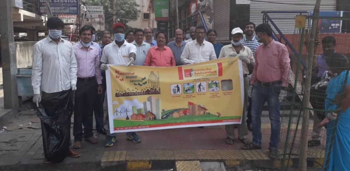 Syndicate Bank conducts Swachh Bharat Abhiyan