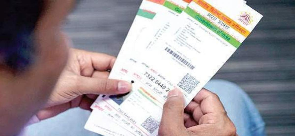 BSE extends window to submit Aadhaar for new mutual fund investors