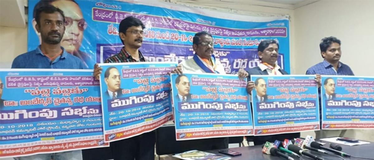 Cops flayed for creating hurdles to Rathayatra