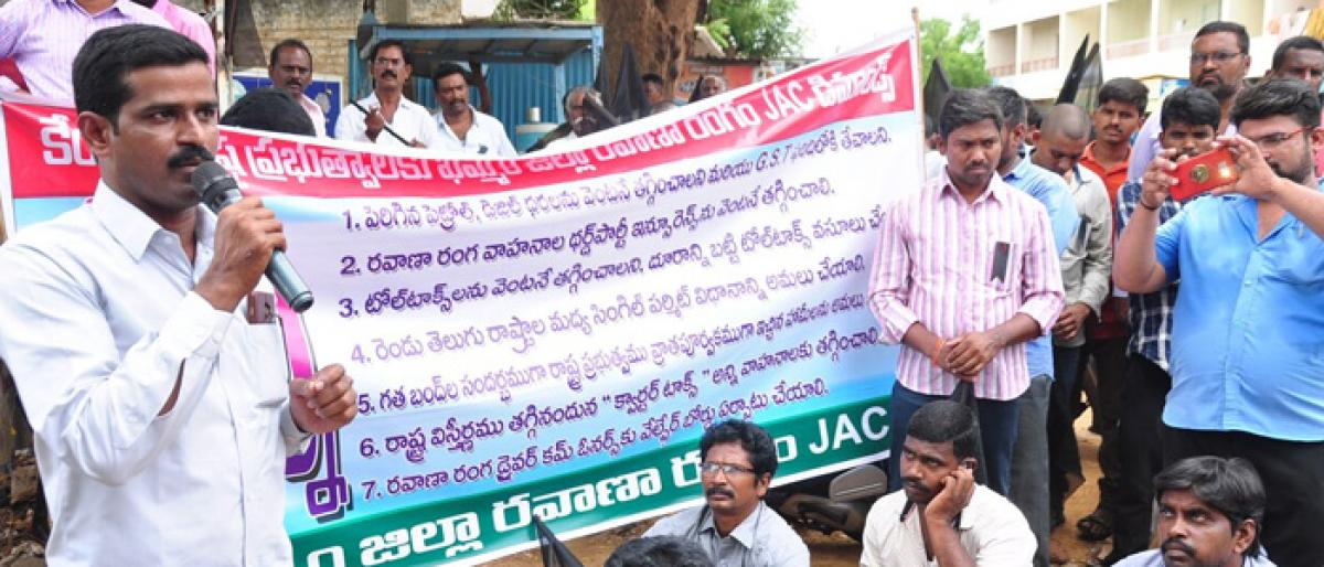 AIRWF JAC demands welfare for workers in Telugu States
