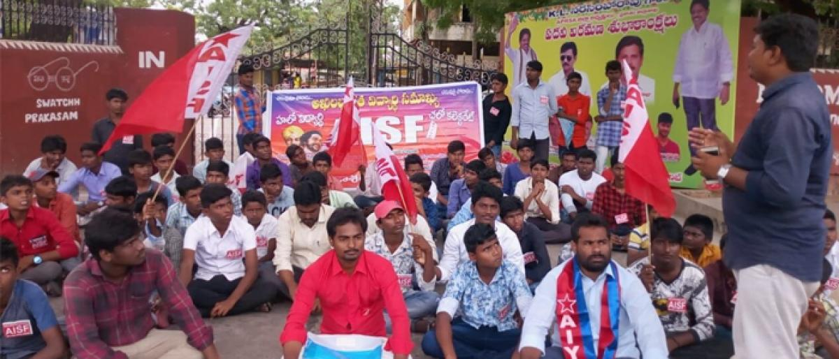 AISF demands facilities in hostels at ongole