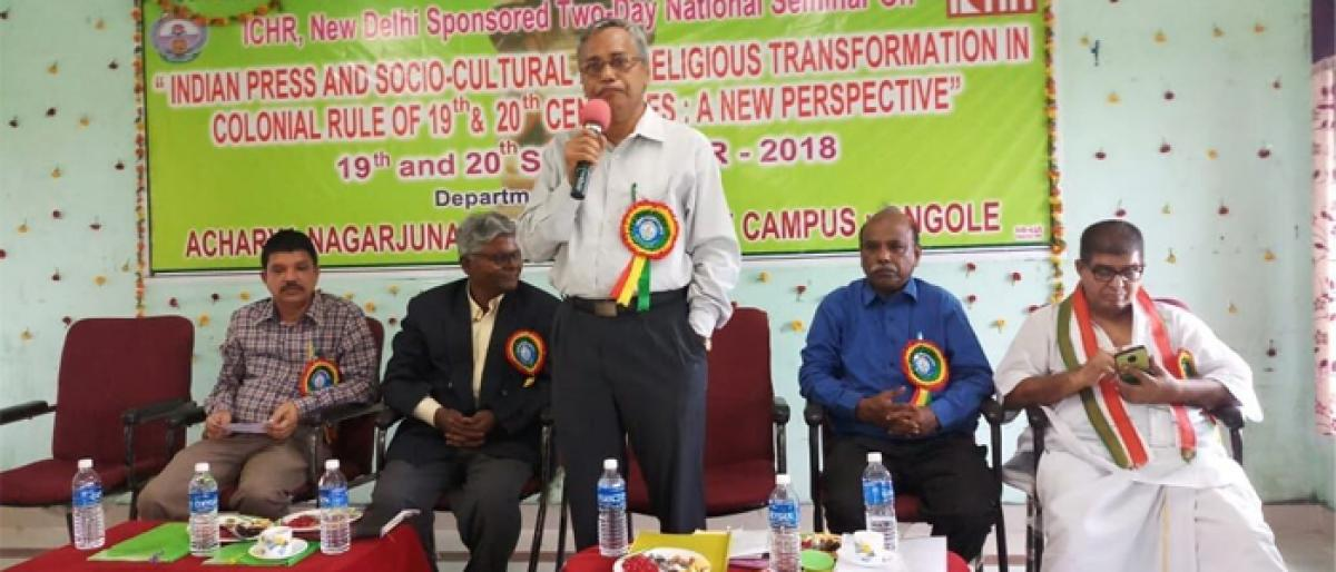 Two-day seminar on colonial rule concludes at Acharya Nagarjuna University in Ongole