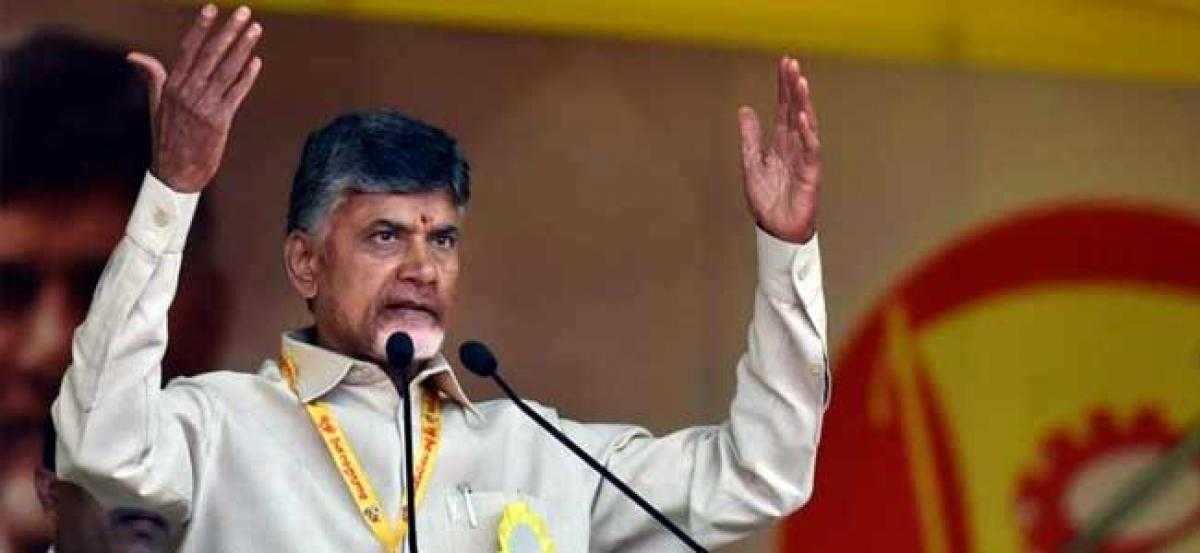 Chandrababu Naidu calls upon the opposition parties to unite