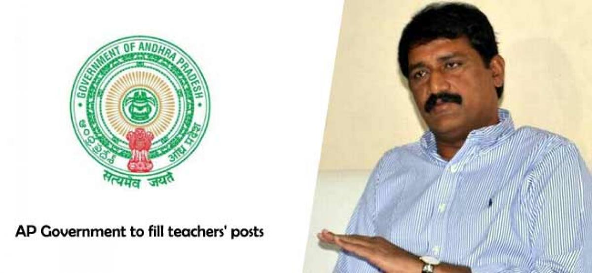 AP Government to fill teachers posts