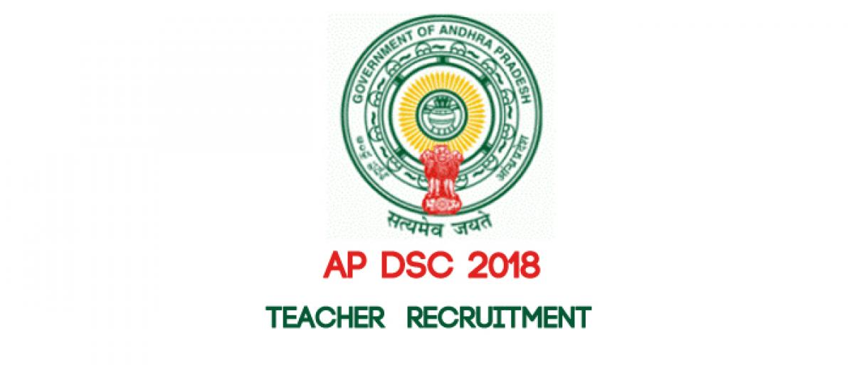 Applications Flooded For Teacher Posts In AP
