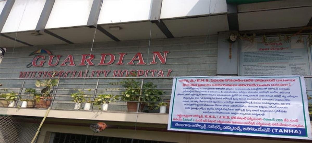 65 hospitals in Hyderabad say no to Aarogyasri