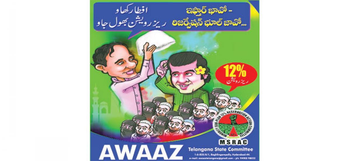 Awaaz plans to run campaign seeking 12% quota for Muslims