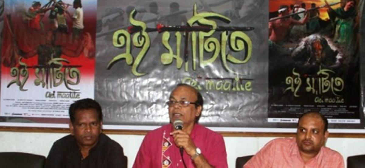 The music of Assamese film Aei Maatite launched