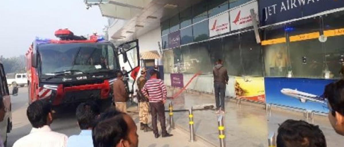 Fire at Varanasi airport