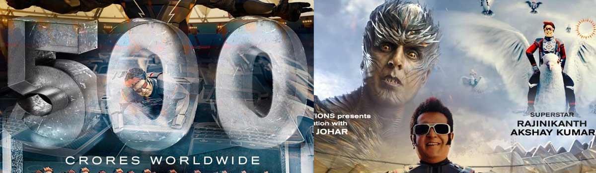 Akshay Kumar And Rajinikanth Starrer 2.0 Creates History