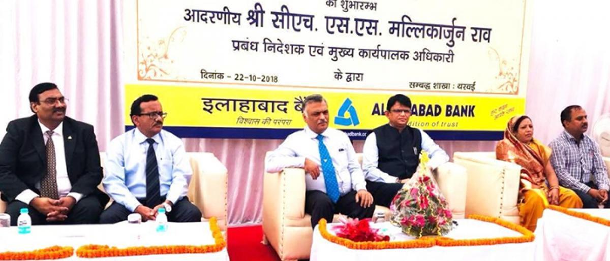 Allahabad Bank launches awareness drive