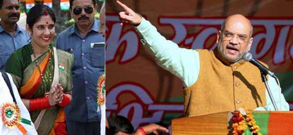 Amit Shah to addressed  the Purvanchalis at Ramlila Maidan