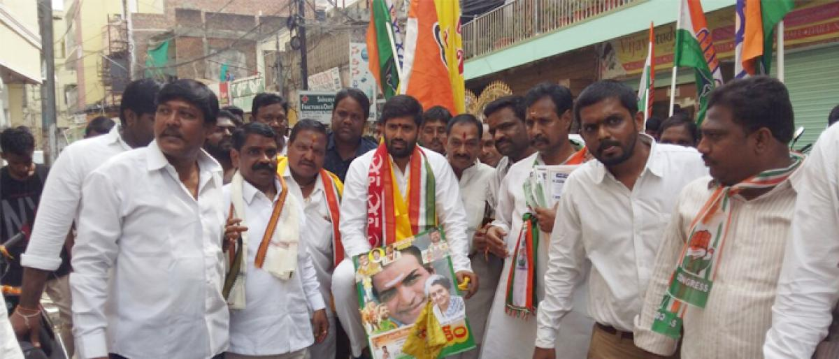 People will throw out TRS, BJP