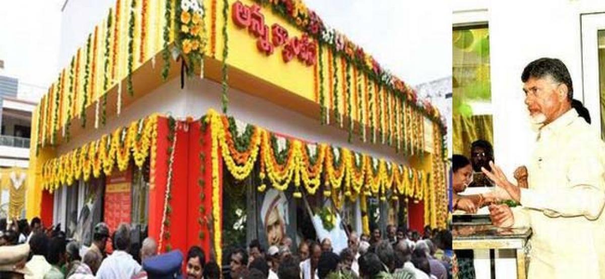Three hundred Anna Canteens to be set up by this year: Chandrababu Naidu