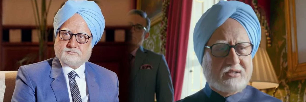 Anupam Kher Unveils The Accidental Prime Minister Trailer