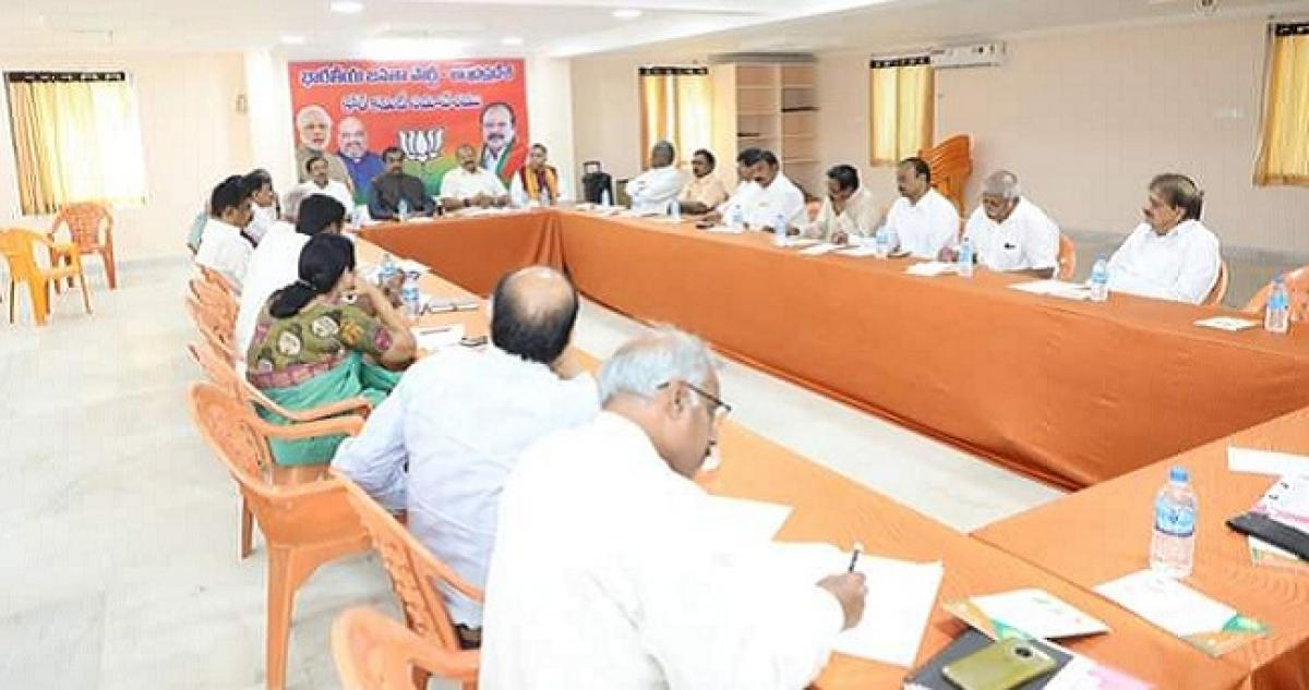 BJP core committee meet discussed on illegal mining, land grabbing activities in the state