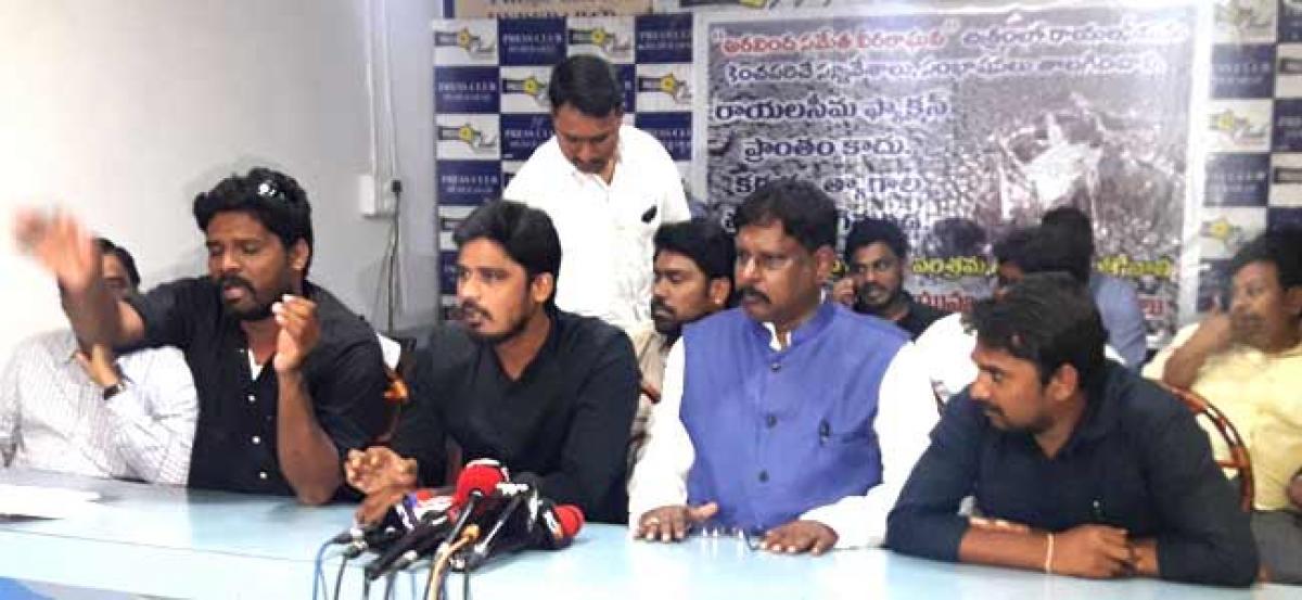 Controversy over Aravinda Sametha movie..Rayalaseema vidhyarthi porata samithi demands delete of scenes