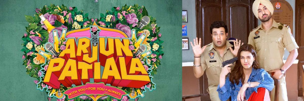 Arjun Patiala Gets A Release Date And Poster