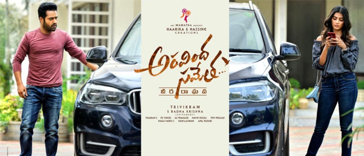 Fake or real Aravindha Sametha collections did rise a debate