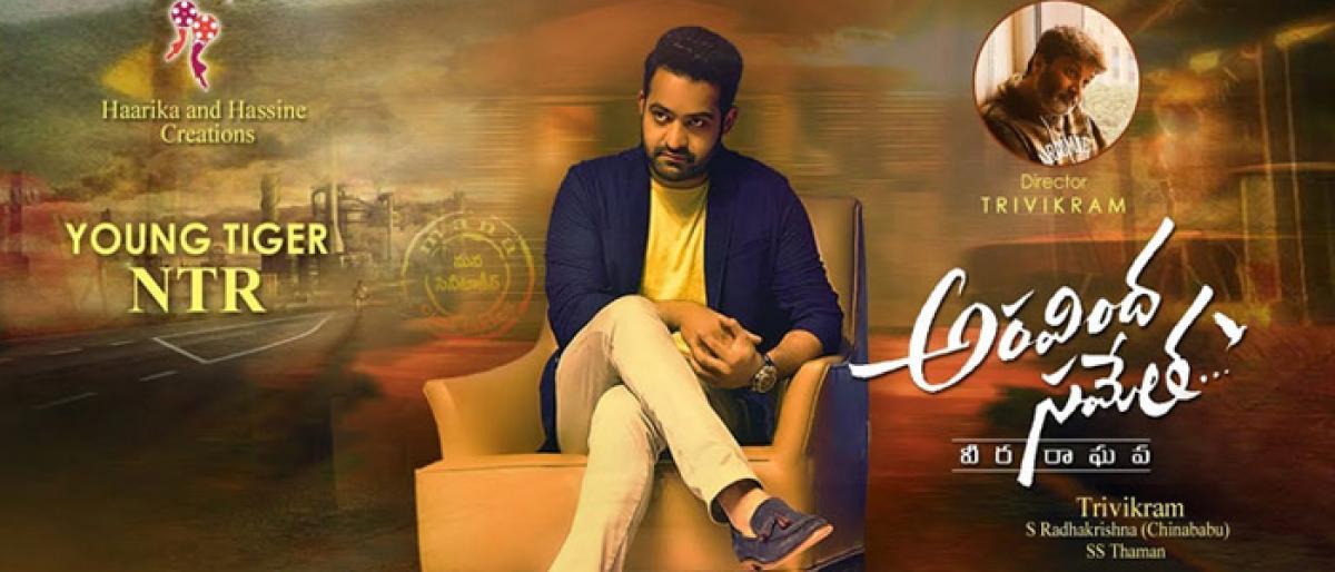 Aravinda Sametha Veera Raghava latest box office collections report