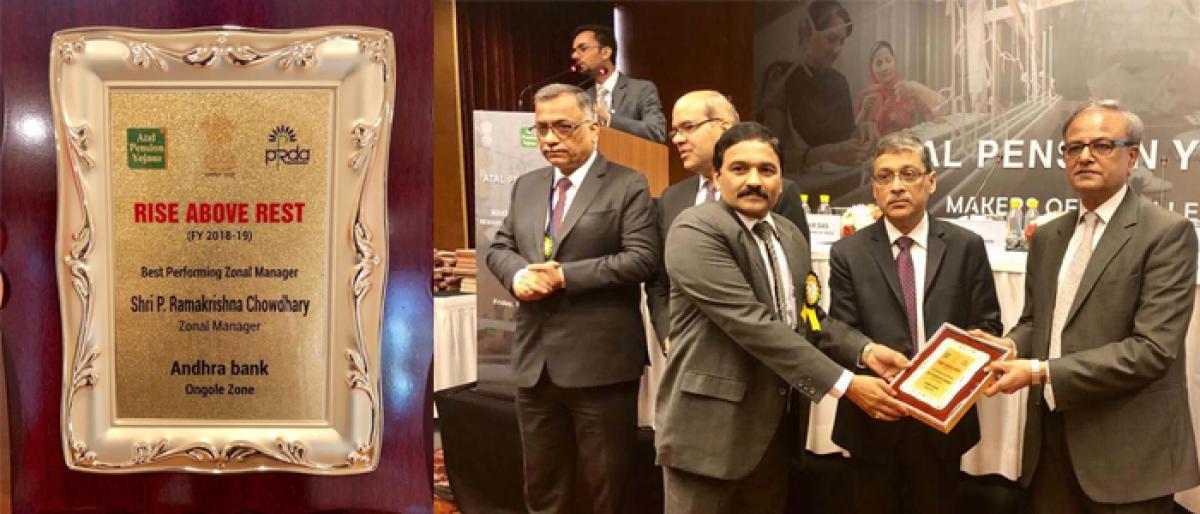 Andhra Bank's P Ramakrishna gets Best performing zonal manager award