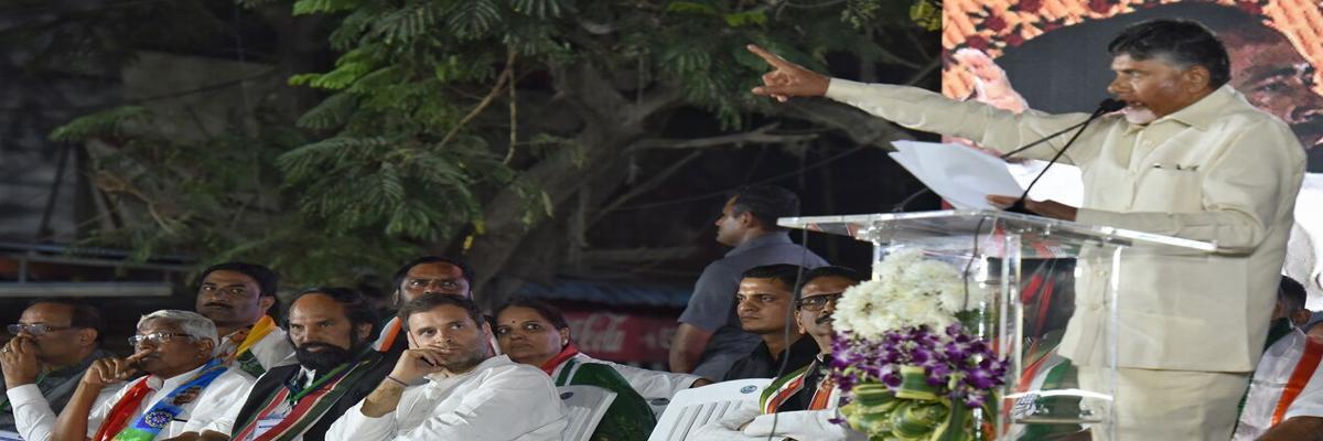 Naidu should clarify on KCR jibe