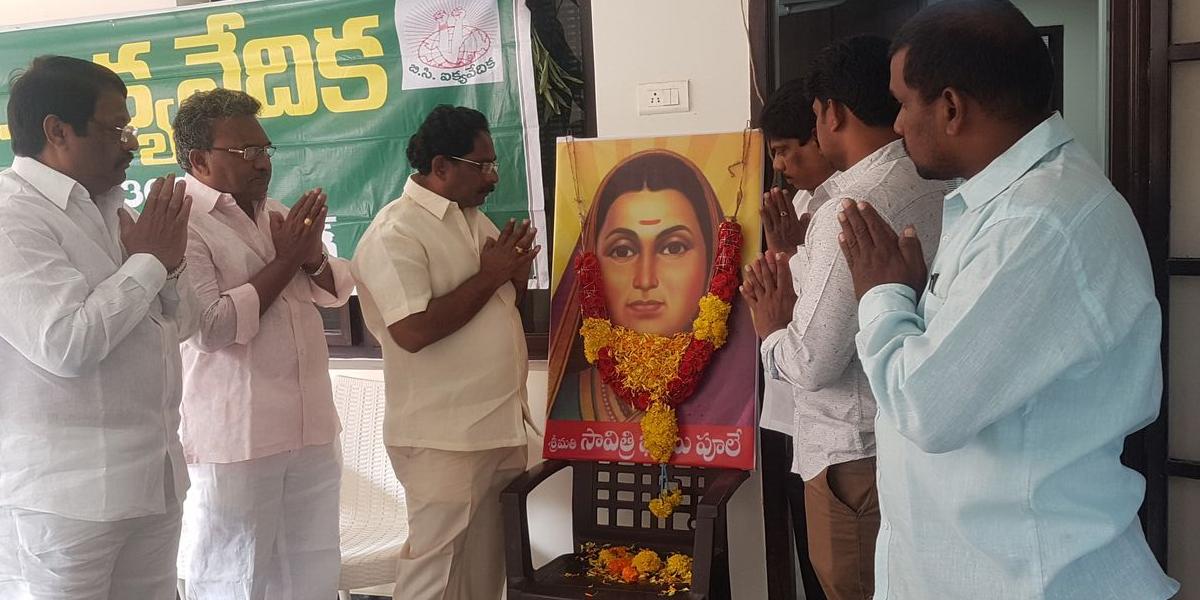 BCs pay tributes to Savitribai Pule in Vijayawada