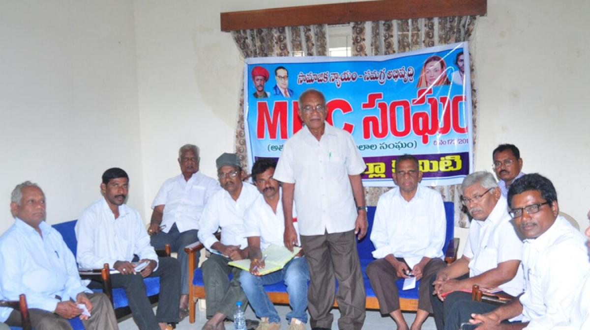 MBC demands reservations  in local body elections